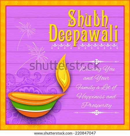 illustration of Shubh Deepawali (Happy Diwali) background with diya and firecracker - stock vector