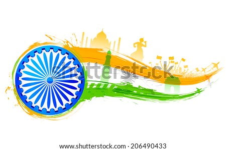 illustration of tricolor India background with monument - stock vector
