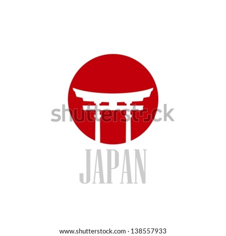 illustration with japan gate - stock vector