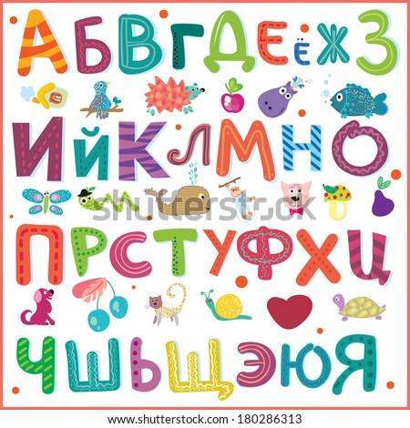 illustrations, arts, baby, preschool, alphabet, vector, collection, set, child - stock vector