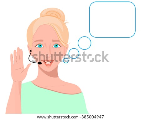 Image friendly girl from a support service - stock vector