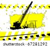 image of a silhouette of the elevating crane. Vector illustration. - stock vector