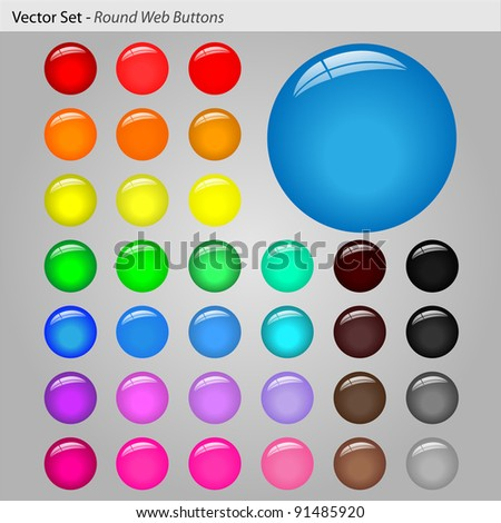 Image of various round web buttons. - stock vector