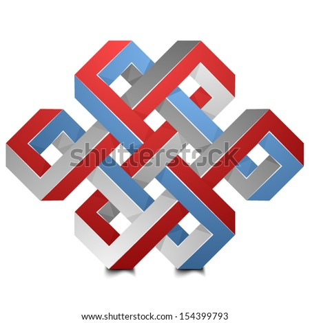 Impossible sign - stock vector