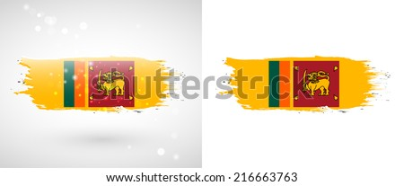 Independence Day. Flag painted with a brush with paint. Grungy flag. Grungy style. Brushstroke. Use for brochures, printed materials, icons, logos, signs,  elements, etc. Flag of Sri Lanka - stock vector