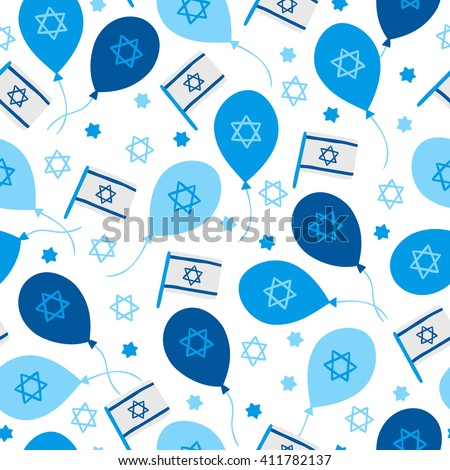 Independence Day seamless pattern with balloons, Israel flags and Jewish star on white background. Perfect for wallpaper, wrapping paper, textile, web page background, greeting cards - stock vector