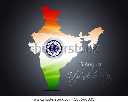 india map on gray color background with flag design. - stock vector