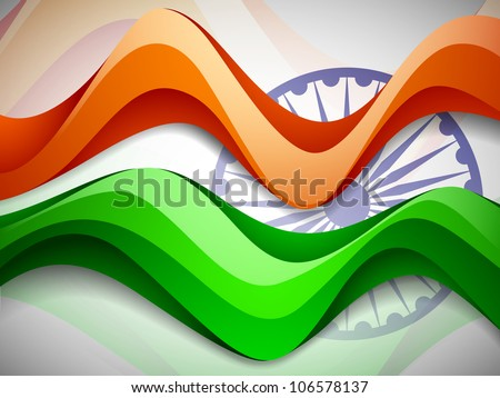 Indian flag background with wave pattern. EPS 10. - stock vector