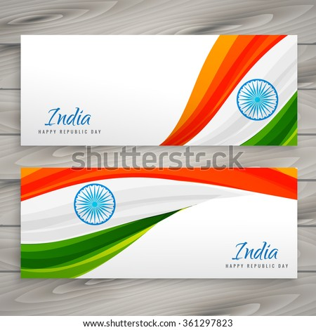 indian flag banner card - stock vector