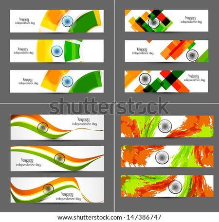 Indian flag colorful wave set of collection headers vector illustration - stock vector