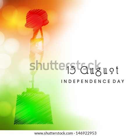 Indian Independence Day background with Amar Jawan Jyoti. - stock vector