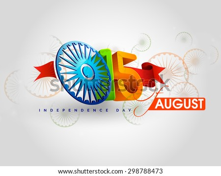 Indian Independence Day celebrations with stylish text 15 August text and Ashoka Wheel. EPS 10. - stock vector