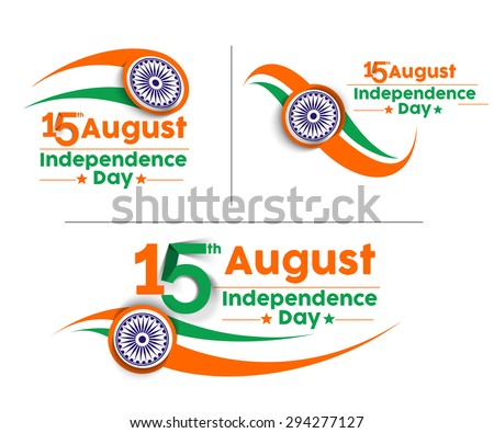 Indian Independence Day concept with text 15th August Set. - stock vector