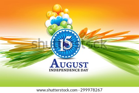 indian independence day wave background with explode vector illustration  - stock vector