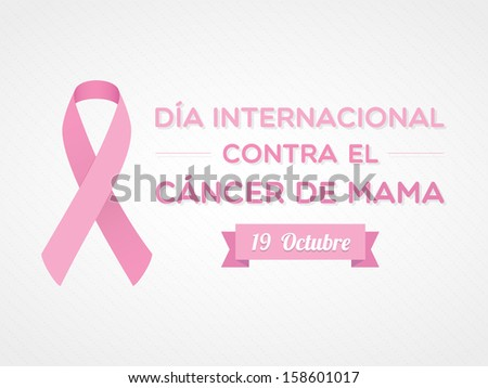 International Day of Breast Cancer - stock vector