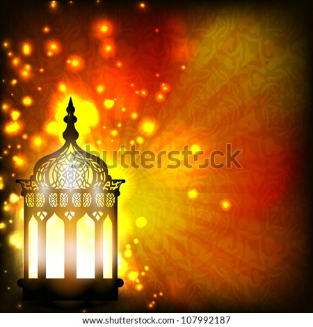 Intricate Arabic lamp with lights on the rays and grungy background. EPS 10. - stock vector