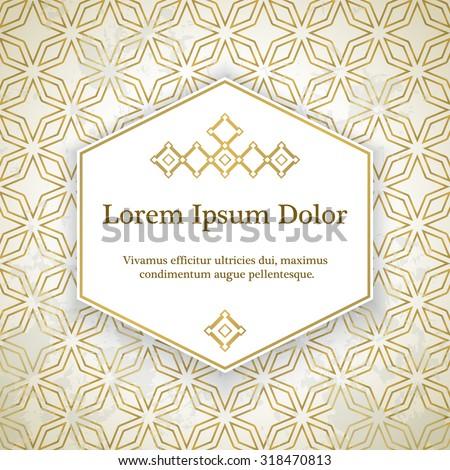 Invitation card with arabesque decor - geometric pattern in gold color - stock vector