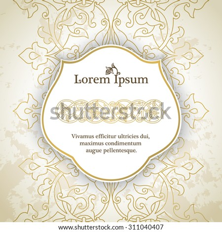 Invitation card with arabesque decor - ottoman floral pattern in gold color - stock vector