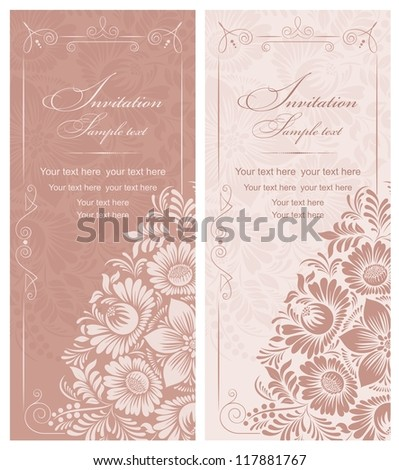Invitation cards baroque pink, beige - stock vector