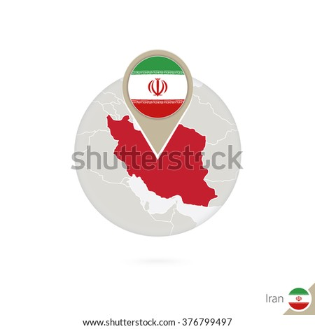 Iran map and flag in circle. Map of Iran, Iran flag pin. Map of Iran in the style of the globe. Vector Illustration. - stock vector