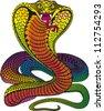 Iridescent rainbow cobra. vector - stock vector