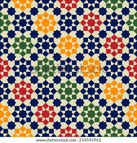 Islamic abstract geometric background. Seamless pattern. Traditional tile floor. Vector illustration.  - stock vector