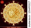 islamic art - stock vector