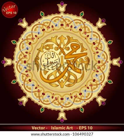 islamic art - stock vector