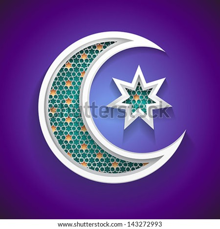 islamic background for ramadan - 3d crescent moon and star icon with arabic style pattern - great graphic for Ramadan backgrounds design - vector illustration - stock vector