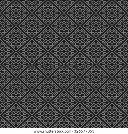 Islamic background. Seamless pattern. Template for decorating books ...