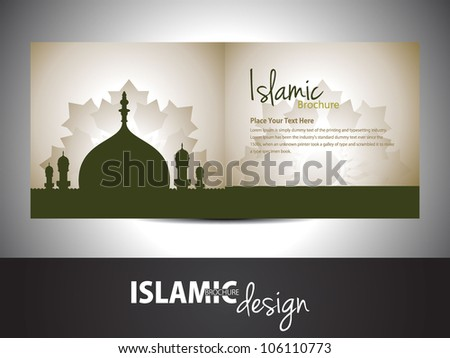 Islamic Brochure and Cover Design - stock vector