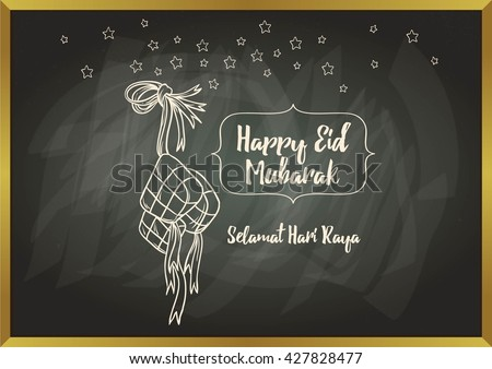 Islamic doddle  background on blackboard - Eid Mubarak - stock vector