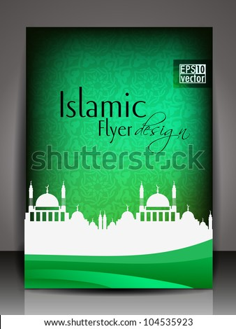 Islamic flyer, brochure or cover design with Mosque or Masjid on abstract wave pattern in green color. EPS 10. - stock vector