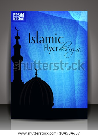 Islamic flyer, brochure or cover design with Mosque or Masjid silhouette on abstract wave pattern in blue color. EPS 10. - stock vector