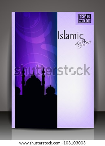 Islamic flyer or brochure and cover design with Mosque or Masjid silhouette with wave and grunge effects in green color. EPS 10, vector illustration - stock vector