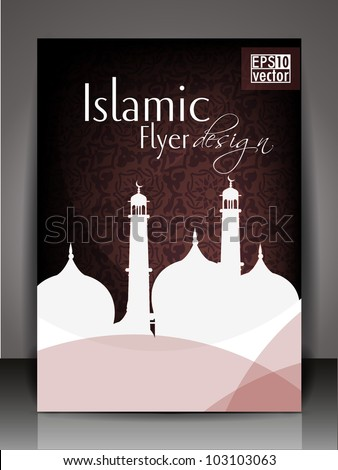 Islamic flyer or brochure and cover design with Mosque or Masjid silhouette with wave and grunge effects in brown color. EPS 10. Vector illustration - stock vector