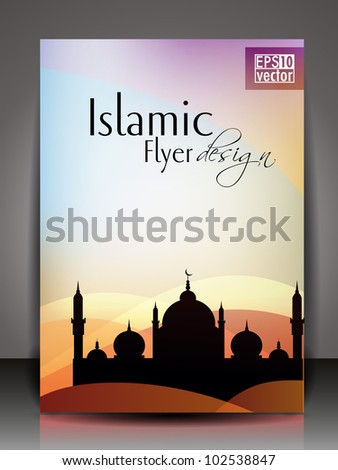 Islamic flyer or brochure and cover design with Mosque or Masjid silhouette with wave effects, evening view. EPS 10, vector illustration. - stock vector