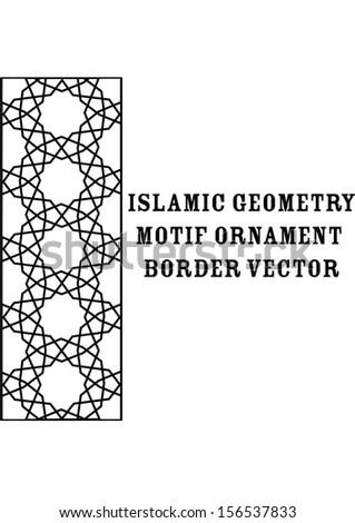 Islamic geometry motif ornament border vector  - stock vector