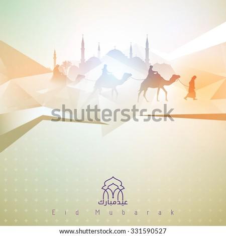 Islamic greeting background eid mubarak- Translation : Blessed festival - stock vector