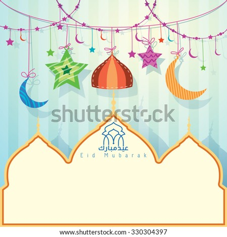 Eid Festival Celebration Stock Vectors & Vector Clip Art ...