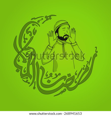 Islamic holy month of prayers, Ramadan Kareem concept with illustration of a Muslim Man calling for Azan(a term of Namaz, Muslim's Prayer) and calligraphic text in moon shape on green background.  - stock vector