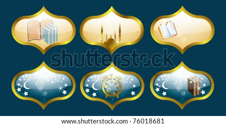 islamic icon set and web button - stock vector