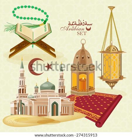 Islamic Icon Set on light background for Ramadan Kareem. - stock vector