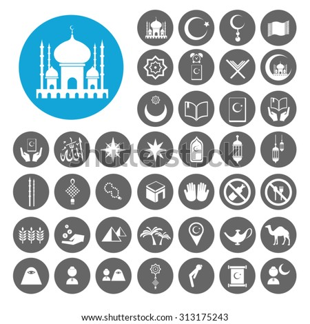 Islamic icons set. Illustration EPS10 - stock vector