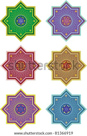 Islamic motif - stock vector