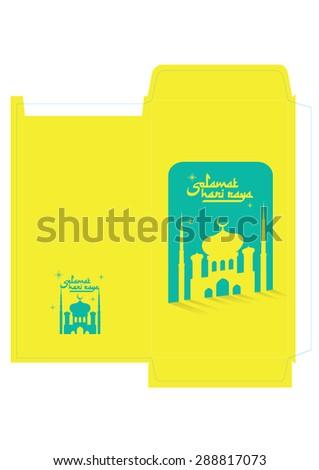 Islamic new year design packet design. Salam Aidilfitri or selamat hari raya literally means celebration day - stock vector