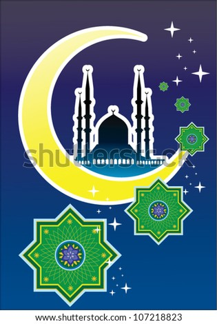 Islamic Pattern - stock vector
