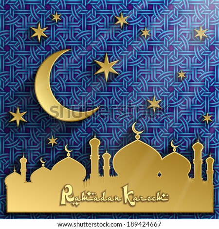 Islamic pattern background, Ramadan Kareem vector background, Arabic ornament - stock vector