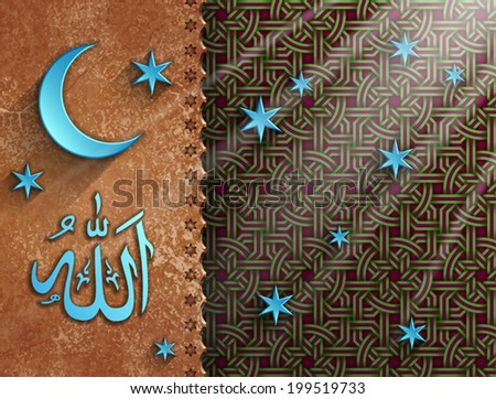 Islamic pattern 3D background, Ramadan Kareem vector background, Arabic ornament, Vector illustration Eps 10 - stock vector