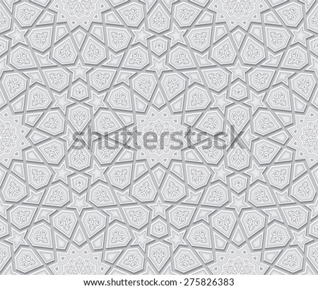 Islamic Star Ornament Light Grey Background, Vector Illustration - stock vector